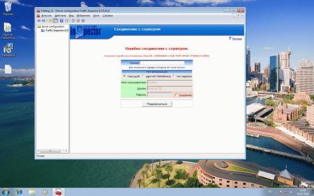 Windows-7-RC1-Rus-2009-07-30-19-39-00.jpg