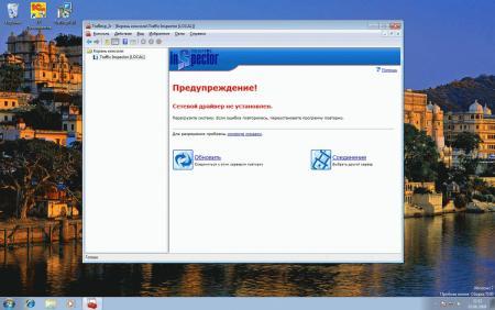 Windows-7-RC1-Rus-2009-08-03-22-12-10.jpg