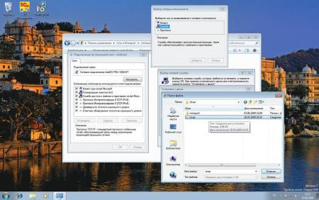 Windows-7-RC1-Rus-2009-08-03-22-13-42.jpg