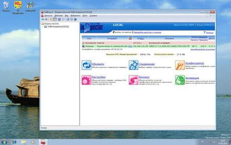 Windows-7-RC1-Rus-2009-08-03-22-20-27.jpg