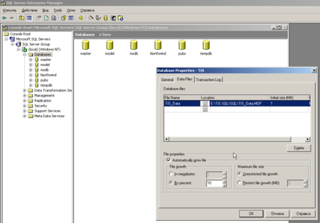 Windows-Server-2003-Standard-Edition-(2)-2009-09-11-20-50-46.png
