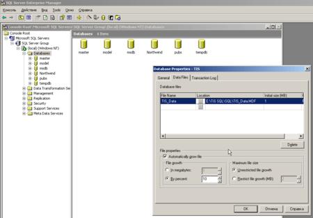 Windows-Server-2003-Standard-Edition-(2)-2009-09-11-20-50-46.png