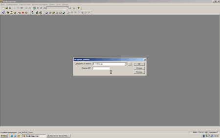 Windows-Server-2003-Standard-Edition-(2)-2009-09-11-20-52-48.png