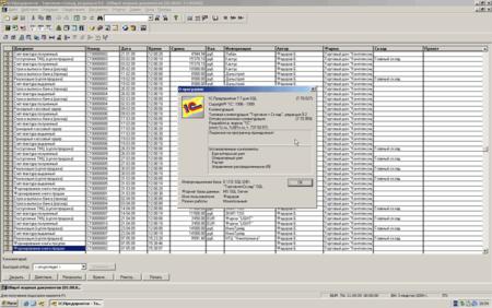 Windows-Server-2003-Standard-Edition-(2)-2009-09-11-20-54-14.png