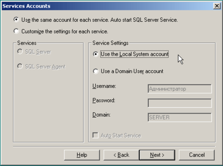 Windows-Server-2003-Standard-Edition-(2)-2009-09-11-21-07-19.png