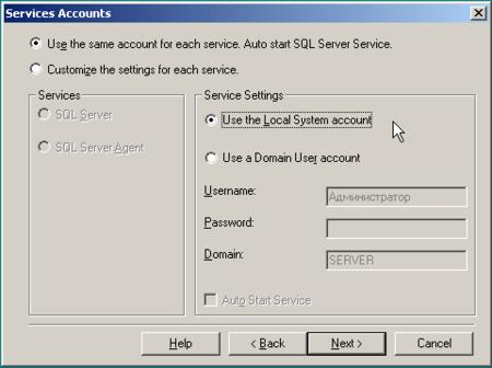 Windows-Server-2003-Standard-Edition-(2)-2009-09-11-21-07-19.png