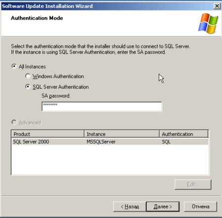 Windows-Server-2003-Standard-Edition-(2)-2009-09-11-22-33-41.png