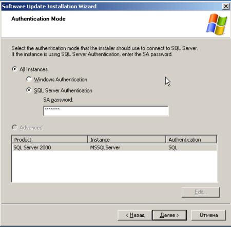 Windows-Server-2003-Standard-Edition-(2)-2009-09-11-22-33-41.png