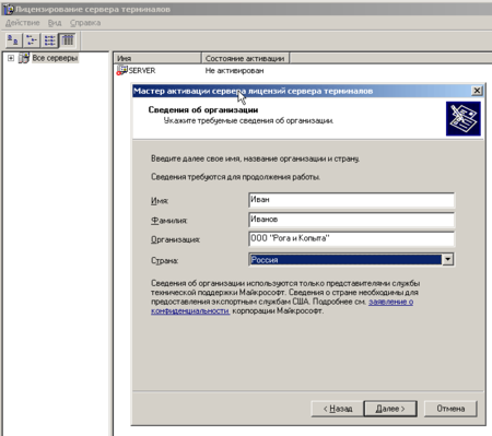 Windows-Server-2003-Standard-Edition-(2)-2009-09-12-11-56-16.png
