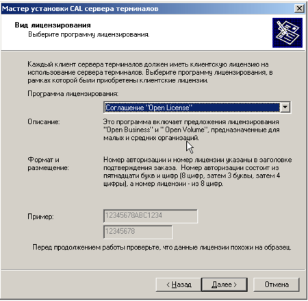 Windows-Server-2003-Standard-Edition-(2)-2009-09-12-12-04-51.png