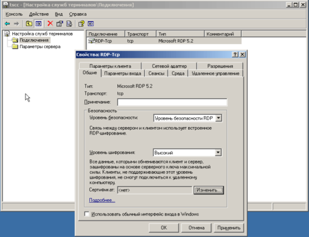 Windows-Server-2003-Standard-Edition-(2)-2009-09-12-12-40-59.png