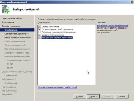 Windows-Server-2008-2009-09-13-21-33-36.jpg