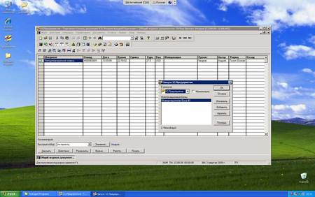 Windows-XP-Professional-2009-09-13-22-31-56.jpg