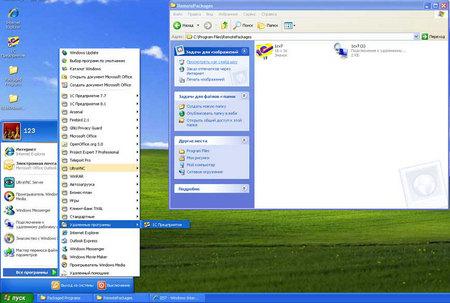Windows-XP-Professional-2009-09-13-22-52-45.jpg