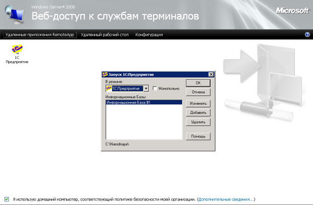 Windows-XP-Professional-2009-09-14-08-48-48.jpg