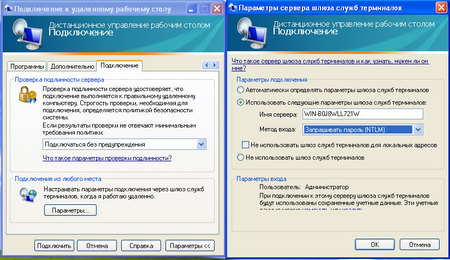 Windows-XP-Professional-2009-09-27-16-00-37.jpg