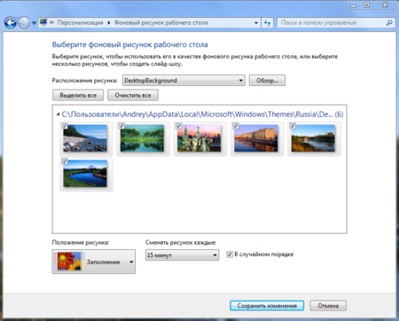 Windows7_sideshow.png