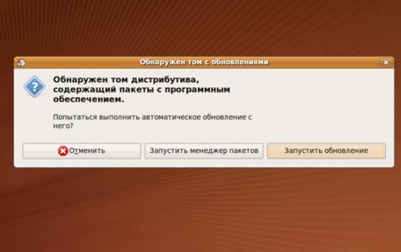 Ubuntu-9.04-2009-11-28-14-48-39.png
