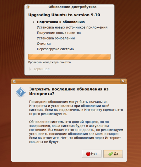 Ubuntu-9.04-2009-11-28-14-49-02.png