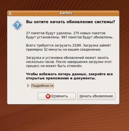 Ubuntu-9.04-2009-11-28-14-52-49.png