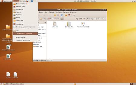 Ubuntu-9.10-2009-11-28-18-45-43.png