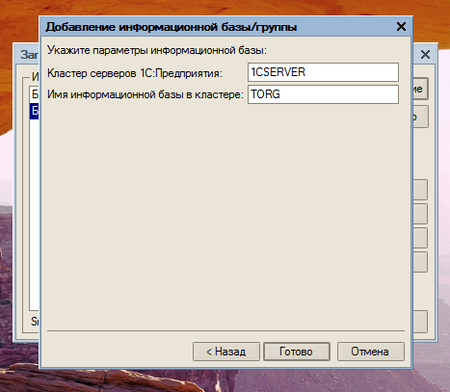 Windows-7-RC1-x86-2010-02-06-15-51-59.png