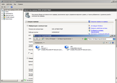 Windows-Server-2008-R2-x64-2010-02-01-23-55-54.png
