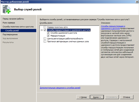 Windows-Server-2008-R2-x64-2010-02-02-20-25-58.png