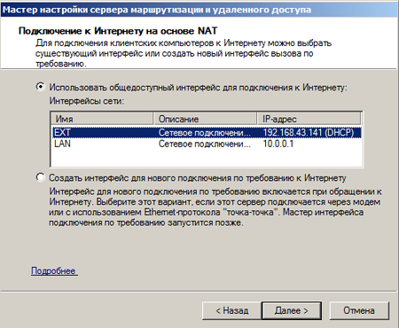 Windows-Server-2008-R2-x64-2010-02-02-20-28-28.png