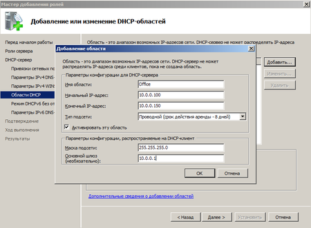 Windows-Server-2008-R2-x64-2010-02-02-20-31-54.png