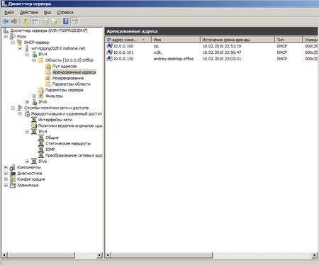 Windows-Server-2008-R2-x64-2010-02-02-23-04-39.png