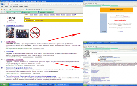 Windows-XP-Professional-2010-03-19-23-51-36.png
