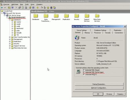 SQL2000_Server_Backup_2.png