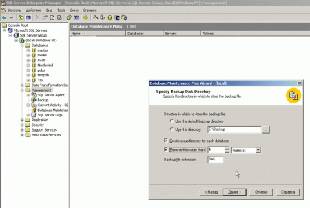 SQL2000_Server_Backup_7.png