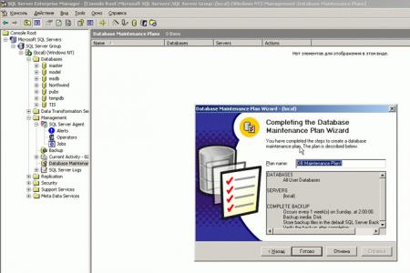 SQL2000_Server_Backup_9.png