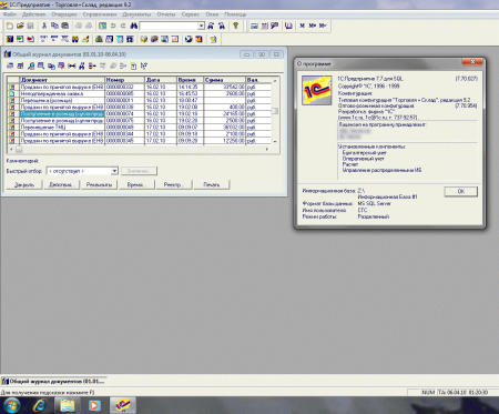 Windows-7-x86-2010-04-06-01-36-23.png