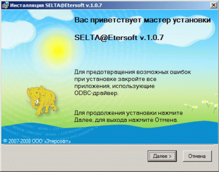 Windows-Server-2008-R2-x64-2010-04-05-23-39-27.png
