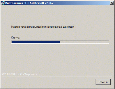Windows-Server-2008-R2-x64-2010-04-05-23-39-36.png