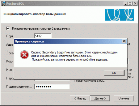 Windows-Server-2008-R2-x64-2010-04-05-23-53-46.png