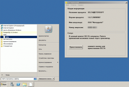 Windows-Server-2008-R2-x64-2010-04-05-23-57-21.png