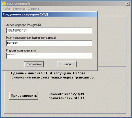 Windows-Server-2008-R2-x64-2010-04-05-23-57-59.png