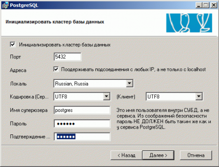 Windows-Server-2008-R2-x64-2010-04-21-12-19-13.png