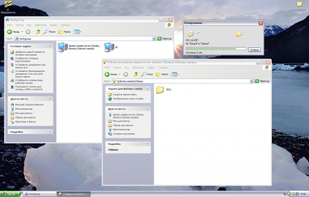 Windows-XP-Professional-2-2010-04-02-00-46-11.png
