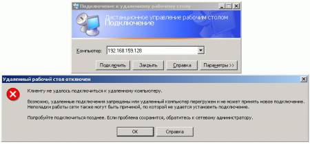 Windows-2000-Professional-2010-06-06-01-37-35.png