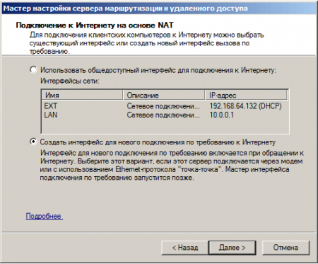 Windows-Server-2008-R2-x64-2010-06-26-01-36-22.png