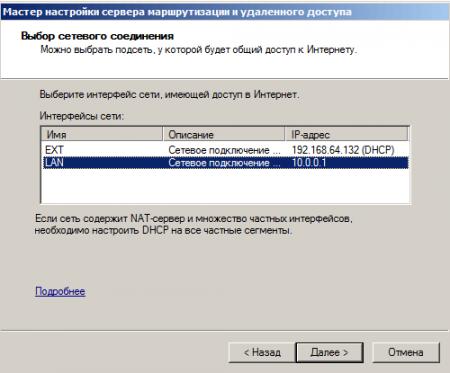 Windows-Server-2008-R2-x64-2010-06-26-01-36-51.png