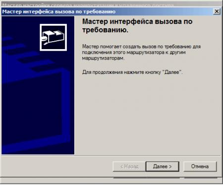 Windows-Server-2008-R2-x64-2010-06-26-01-37-22.png