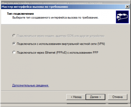 Windows-Server-2008-R2-x64-2010-06-26-01-37-38.png