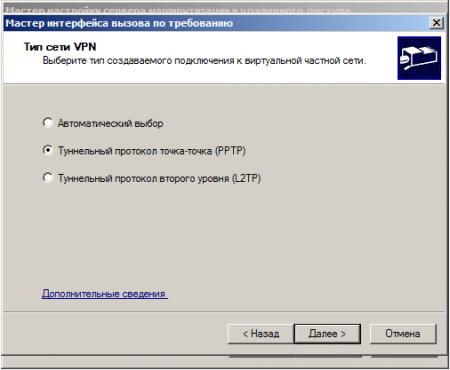 Windows-Server-2008-R2-x64-2010-06-26-01-37-52.png