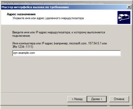 Windows-Server-2008-R2-x64-2010-06-26-01-38-02.png